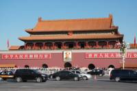 3-Day Private Shanghai to Beijing Tour
