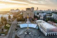 3-Day Tour of Kiev