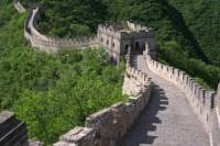 4-Day Private Tour of Beijing: Great Wall, Forbidden City, Tiananmen Square and Peking Duck Dinner