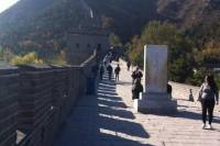 8-Day Classic Private China Tour