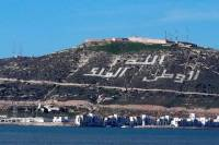 Afternoon Agadir City Tour