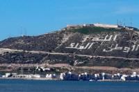 Agadir Kasbah Tour from Agadir