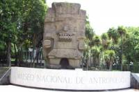 Ancient Mexico: The Anthropology Museum Walking Tour