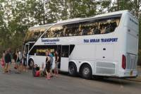 Bangkok to Chiang Mai Transfer by Tourist Coach with VIP Seats