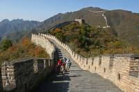 Beijing Family Adventure Tour: Flying Kite on the Great Wall and Visit a Farmland Including Organic Hotpot Lunch