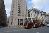 Big Bus Shanghai Hop-On Hop-Off Tour