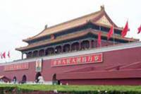 Classic Beijing Half-Day Tour including the Forbidden City, Tiananmen Square and Jingshan Park with Japanese Guide