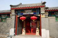 Cultural Tour of Capital Museum and Hutong in Beijing