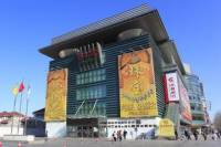Half-Day Private Shopping Tour in Beijing