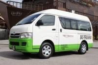 Kota Kinabalu Shared Arrival Transfer: Airport to Hotel