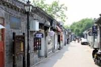 Old Beijing City Walking Tour with Japanese Guide