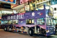 Open Top Bus & Night View with Japanese guide - Mybus