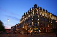 Oslo City Walks - Discover Harry Hole's Oslo