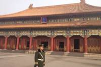 Private Day Tour in Beijing with Public Transportation: Tiananmen Square, Forbidden City, Jingshan Park and Huotong area