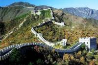 Private Day Tour to Great Wall at Mutianyu with English Speaking Guide