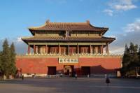 Private Half-Day Tour in Beijing: Temple of Heaven, Tiananmen Square and the Forbidden City