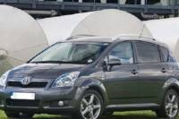 Private Taxi Transfer from Riga to Tartu or from Tartu to Riga