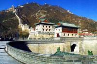 Private Tour: Half-Day Tour to Great Wall at Juyongguan