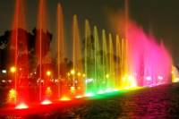 Private Tour: Lima City Sightseeing and Magic Water Circuit