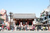 Tokyo Full-Day Private Walking Tour