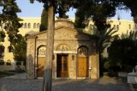 Viator Exclusive: Medieval Athens Walking Tour with Late Lunch and Wine