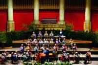 Vienna Mozart Concert at The Konzerthaus