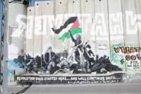 West Bank Tour from Jerusalem