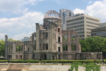2-Day Hiroshima Tour from Kyoto Including Miyajima and Kurashiki
