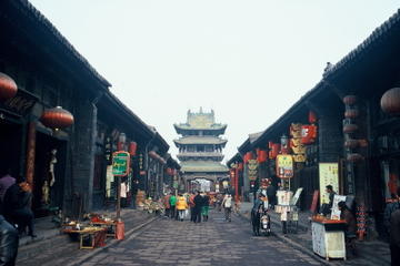 2-Day Private Tour from Xi'an to Pingyao by Express Train