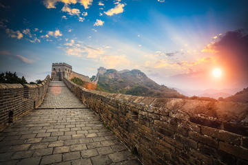 2-Day Small-Group Beijing Boutique Tour: Forbidden City, Mutianyu Great Wall, Summer Palace and Temple of Heaven