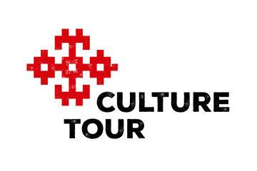 365: Sofia Culture Tour