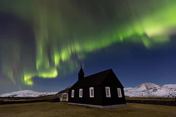 4-Day Iceland Winter Package including Northern Lights, Blue Lagoon, Golden Circle and Snowmobiling
