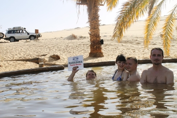 4 Night Siwa Oasis and White Desert Tour from Hughada