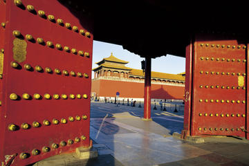 All Inclusive Private 2-Day Beijing City Sightseeing Tour Package including VIP Seated Acrobat Show