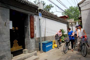 Beijing Hutong Bike Tour with Dumpling Lunch