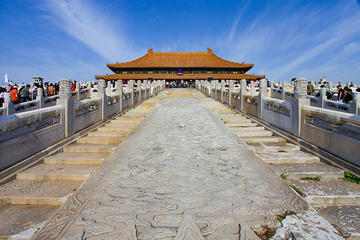 Beijing VIP Tour to Forbidden City and Beijing Hutongs plus Shijia Hutong Museum with Imitation Imperial Court Cuisine