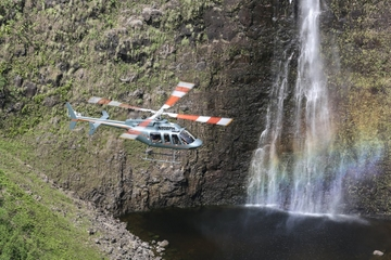 Big Island Helicopter Tour and Hiking Adventure