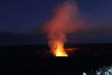 BIg Island Luxury Tour Of National Parks From Hilo