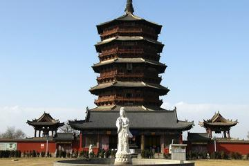 Datong Day Tour of Yungang Grottoes and Ying Xian Wooden Pagoda