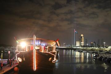 Dhow Dinner Cruise from Abu Dhabi