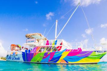 Dinner Party Cruise in Aruba