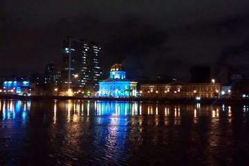 Gastronomic Evening Tour in Recife