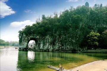Guilin Bus Tour of Iconic Karst Mountains, Reed Flute Cave, Fubo Hill and Elephant Hill Park