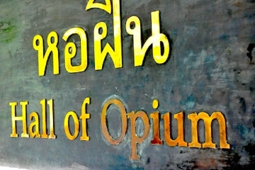 Hall of Opium Chiang Saen Tour from Chiang Rai