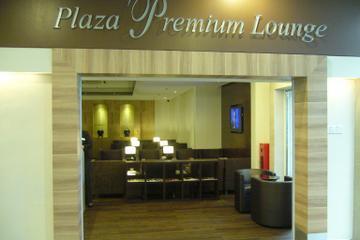 Langkawi International Airport Plaza Premium Lounge
