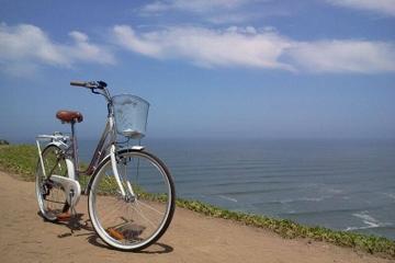Lima Downtown Bike Tour