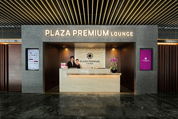 Macau International Airport Plaza Premium Lounge