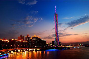 Magnificent Guangzhou Half-Day Tour
