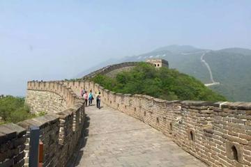 Mutianyu Great Wall Day Tour from Guangzhou to Beijing by Air