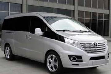 Private Arrival Transfer: Yichang Sanxia Airport to Hotel